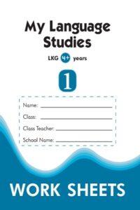 Nepali and English WorkBook - LKG