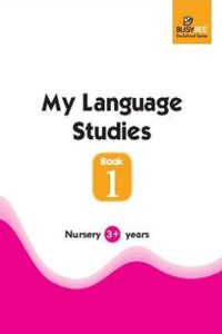 Nepali and English Book - Nursery